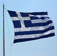 250px-acropolis_flag
